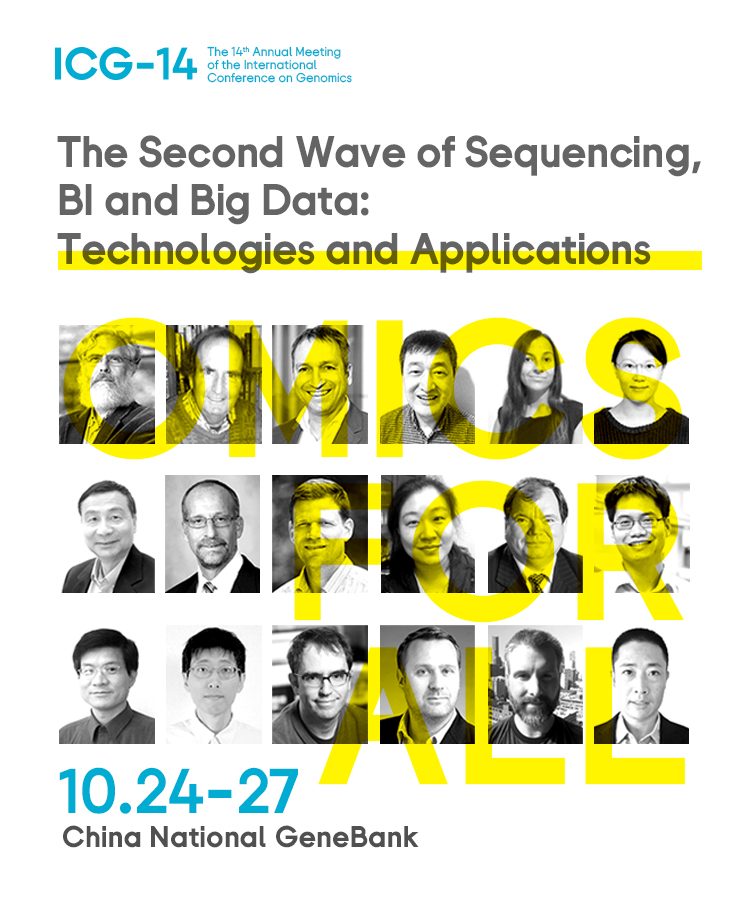 The second-wave sequencing and AI and Big Data: technologies and applications